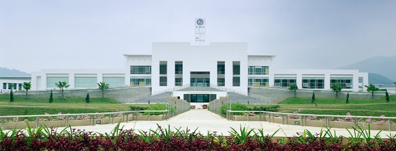 University Of Nottingham Is The Highest Rated University In Malaysia Ukuni