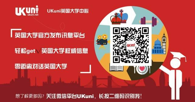 ukuni-university-uk-find-us.jpg